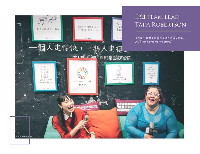 Mozilla 的 D&I team lead Tara Robertson 至樂園分享理念價值