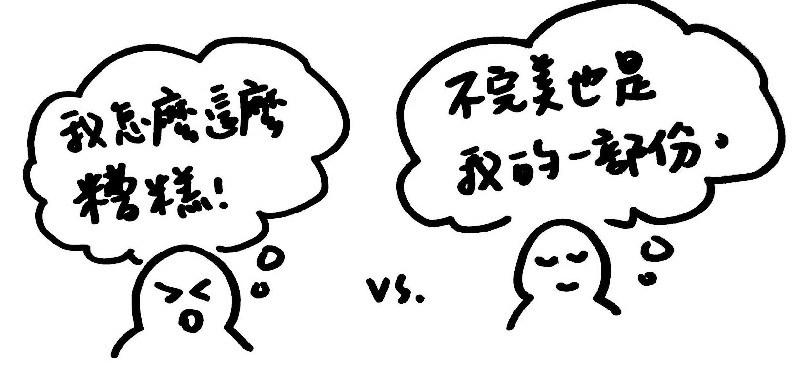 女人迷 merci 選書 插圖3