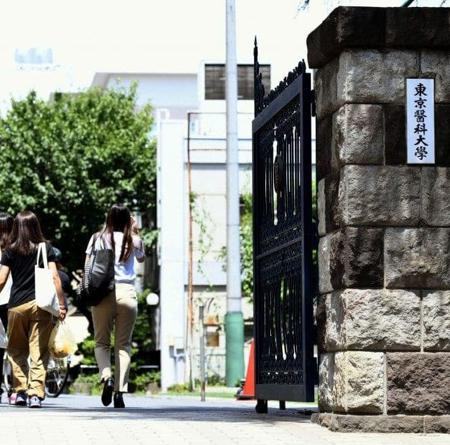 日本讀賣新聞獨家揭露日本醫科大學女性減分事件,學校公開致歉