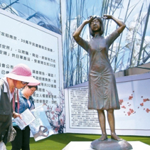 首座慰安婦銅像在台南揭幕,替慰安婦歷史發聲