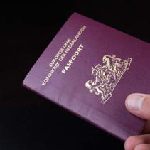 荷蘭發出第一本性別中立護照