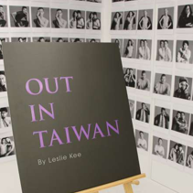 Leslie Kee's 'Out in Taiwan' captures the diversity of Taiwan's LGBT+ community ahead of historic referendum