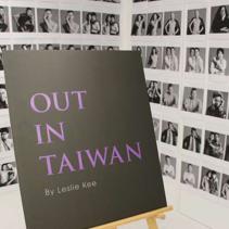 攝影師 Leslie Kee,來台拍攝同志出櫃 OUT IN TAIWAN 系列