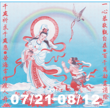 支持台灣婚姻平權,亞洲五國藝術家攜手舉辦多元藝術展