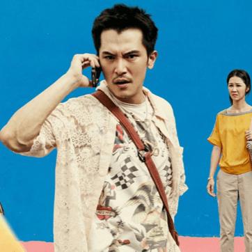台灣同志電影《誰先愛上他的》 全台票房冠軍並獲台北電影節5項大獎、入圍金馬獎8項提名
