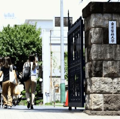 讀賣新聞獨家揭露日本醫科大學女性減分事件,學校公開致歉