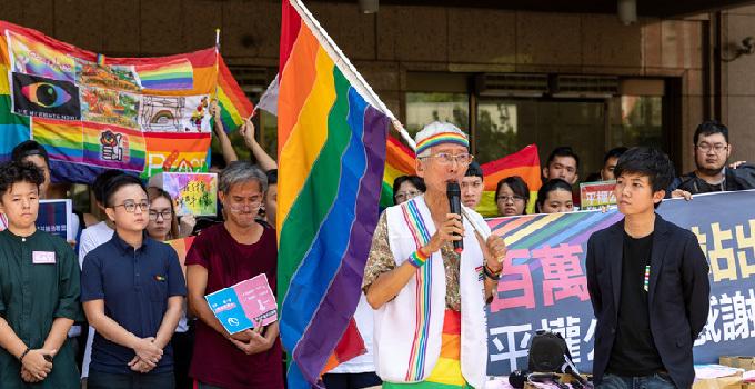 2018-亞洲性別關注