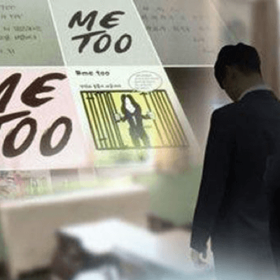 龍化女子高中傳 175 人曾遭教師性騷擾,教育局處分 18 名教師