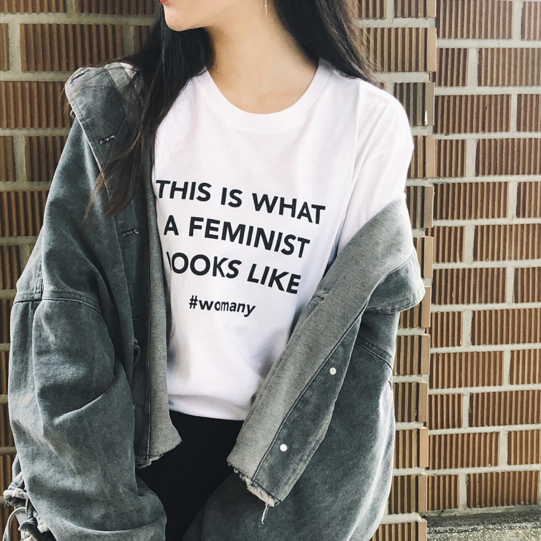 我就是我女力 T-SHIRT |THIS IS WHAT A FEMINIST LOOKS LIKE 的圖片