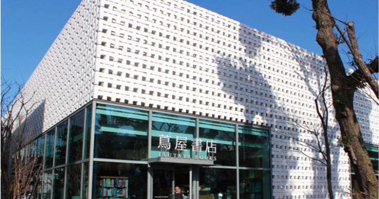 東京最美的閱讀角落!走進代官山 蔦屋書店