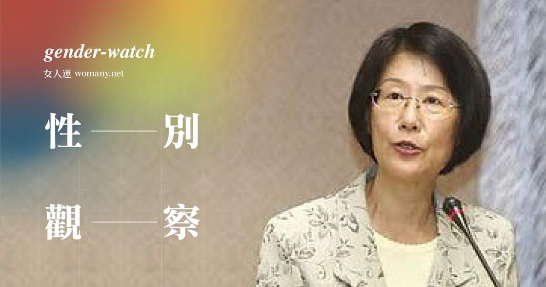 【性別觀察】羅瑩雪確實錯了,但誰有資格拉她的肩帶?
