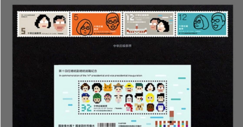 【設計師觀察筆記】批評聶永真的總統紀念郵票前,你聽過設計思考嗎?