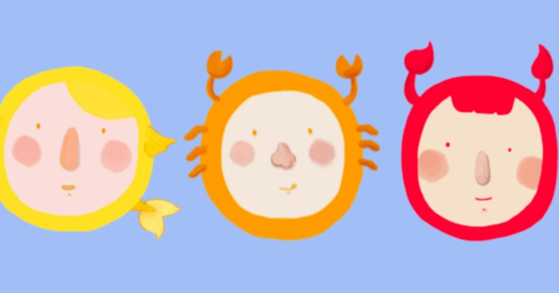 【蘇珊米勒星座專欄】雙魚、巨蟹、天蠍:水象星座五月運勢