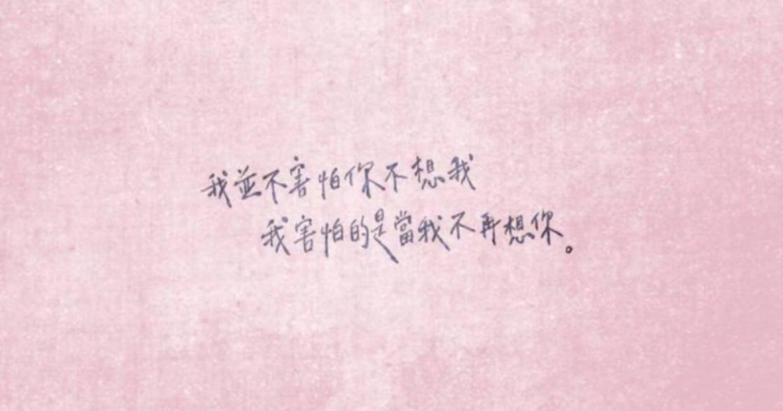 【單身日記】我不會因為愛你而虛度時光