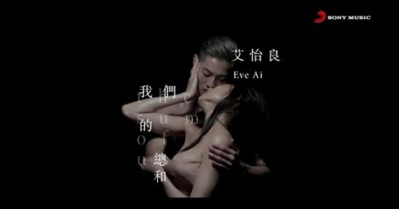 【心理學聽歌】《我們的總和》:愛的最後,未必要在一起