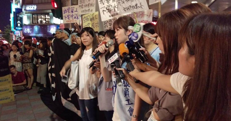 華航罷工現場:這不只是勞工的戰爭,更是女性權益的戰爭