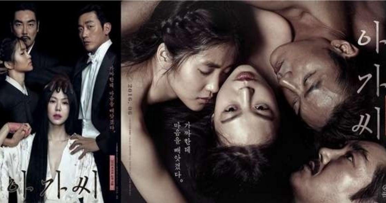 《下女的誘惑》:愛、慾望、復仇的女性凝視
