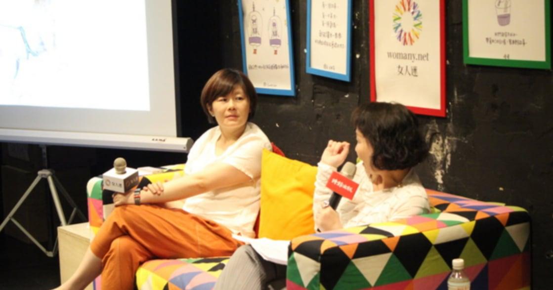 劉梓潔X小川洋子:城市少女之所以散步,是為了回家