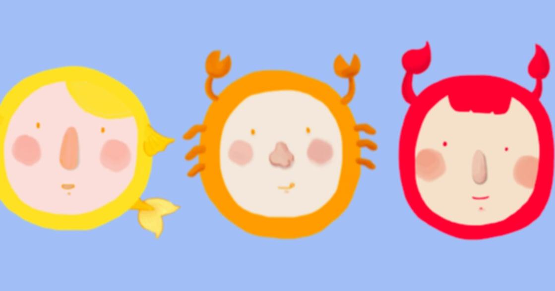 【蘇珊米勒星座專欄】巨蟹、天蠍、雙魚:水象星座十月運勢