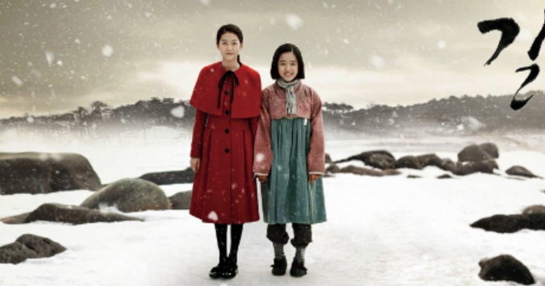 【女影選片】《雪地裡的擁抱》:哭吧,用眼淚打擊你心裡的鬼