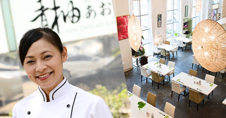 專訪「青柚精緻料理」張瑋倫:用家常菜的心意,做最好的法國料理
