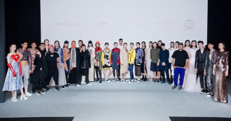 2016 Fashion in Taipei:和諧與矛盾並存的美感世代