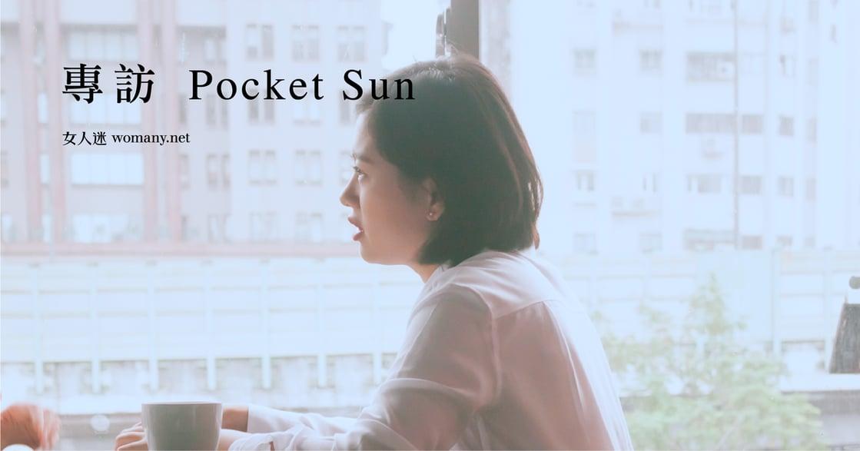 專訪 SOGAL 共同創辦人 Pocket Sun:「給女性舞台,我們可以舉起世界」