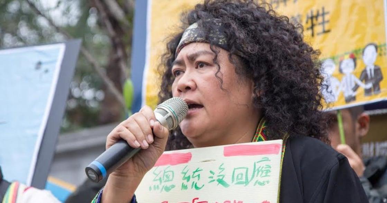 落實轉型正義!陪原住民族,劃回家的路