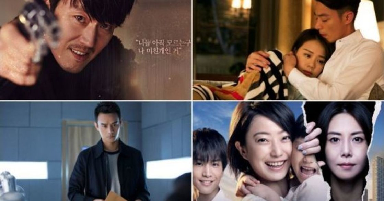 致追劇愛好者:2017 該看的中日韓懸疑劇