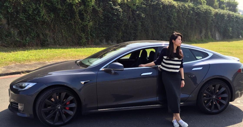 讓想像飛馳,做個有行動力的獨立女子!Tesla Model S P100D