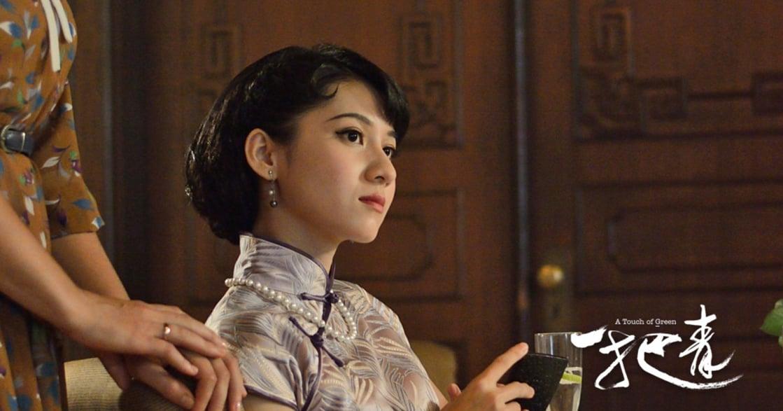 中國女子看臺北女生:我們如朱青,恨過也愛過