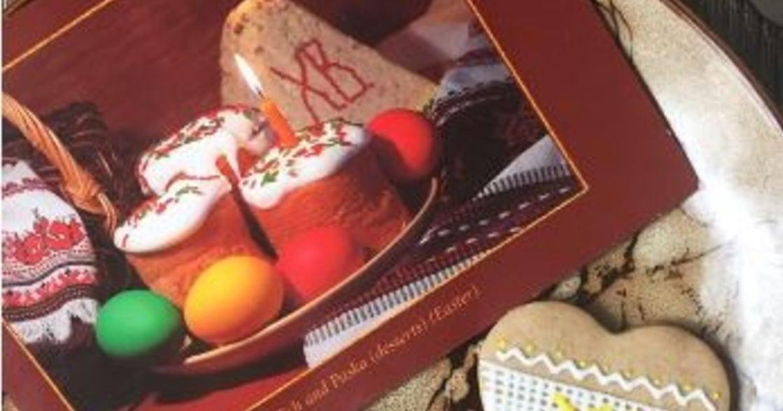 【出走食譜】烏克蘭雪山包:生活就是苦,才要吃甜