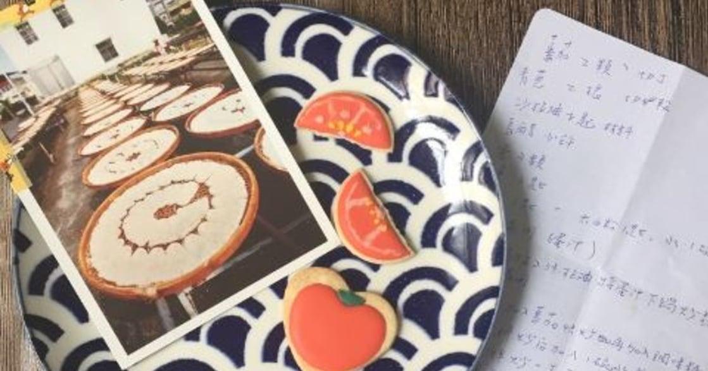 【出走食譜】臺灣:番茄炒蛋,家鄉的味道
