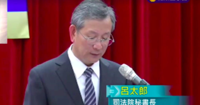 臺灣是亞洲首例!524 同婚釋憲結果:民法違憲,限期兩年修法或立法保障同性婚姻