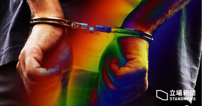 印尼同志困境:當他們以「違反色情法」遭逮補