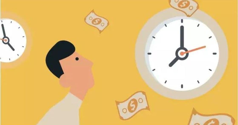 儲蓄,是為未來的自己留下做夢的能力