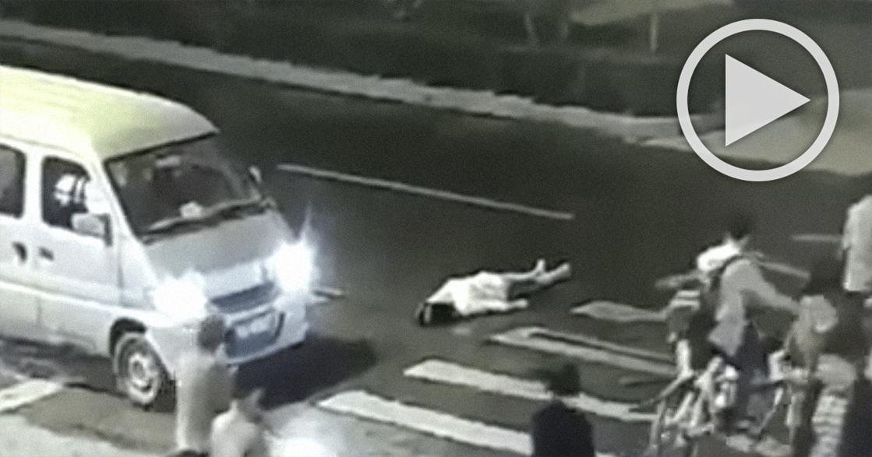 時局的寓言:中國女子遭車碾死,無人敢報警相救