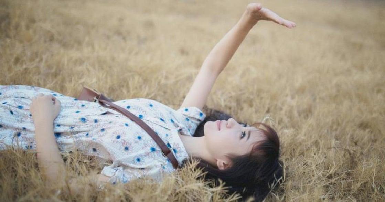 26 歲的關係課題:我把自己撿回來,沒有不可能這就是人生