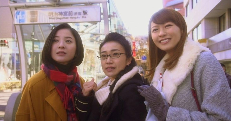 《東京白日夢女》:與其在場邊下指導棋,我寧可上場揮棒落空