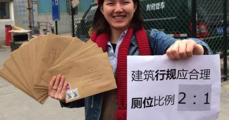 【李麥子專文】中國女性主義者的佔領男廁運動