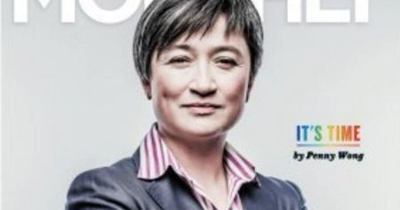 【澳洲觀察】同志領養子女造成「被竊的一代」?澳洲女同議員霸氣反擊