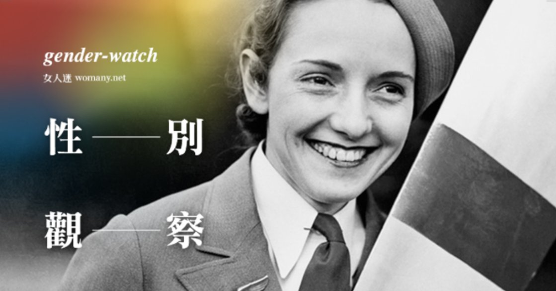 【性別觀察】史上第一位空姐 Ellen Church:沒有女人,男人哪敢上飛機?