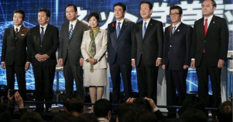 日本女性從政難 美貌和私生活比資歷還重要