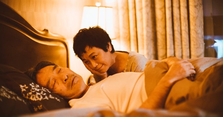 《相愛相親》一封關於愛的情書:我祈願能與你相依到白頭