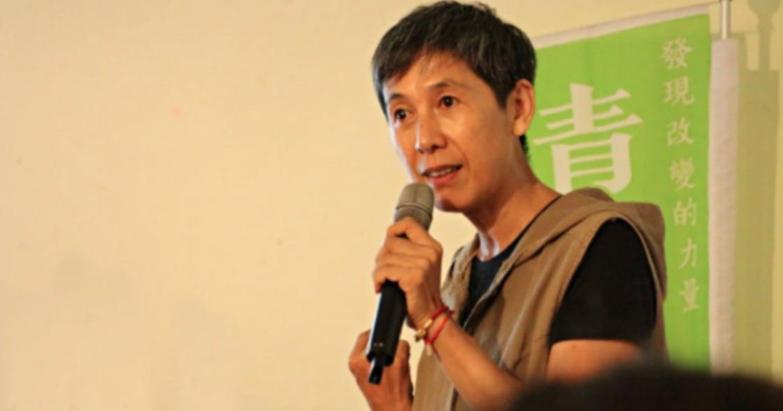 專訪寇延丁:從小城女工,到行腳千里的中國異議份子