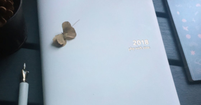 【手帳本開箱】面對自己的不安和恐懼,才有跨越的機會