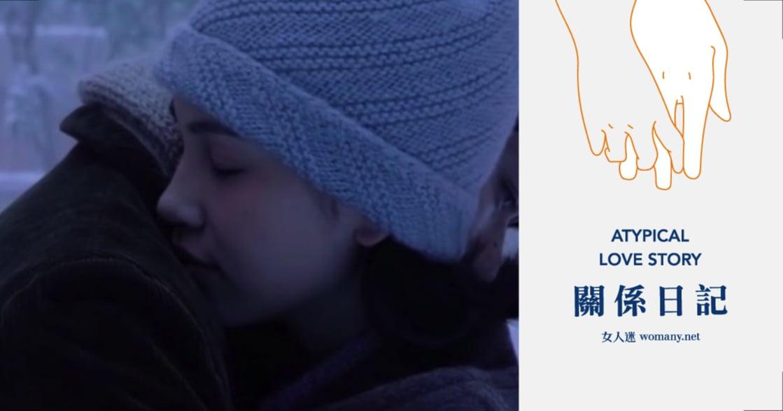 【關係日記】村上春樹與村上陽子:只要發自內心愛著一個人,人生就有救