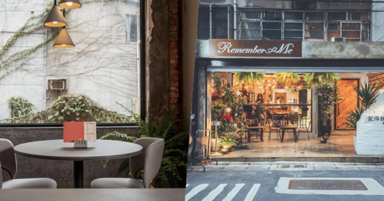 【如果你想】讓靈感飛,私推 4 間文青系咖啡館一秒愛上