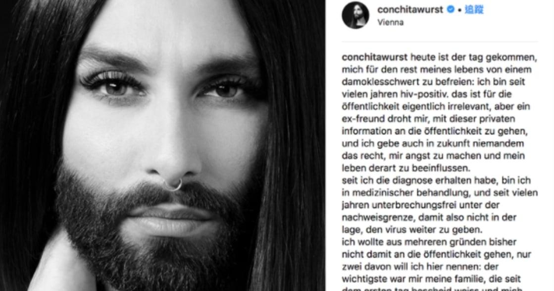 鬍鬚女 Conchita 出櫃:我是 HIV 感染者,這不是他人要脅我的武器