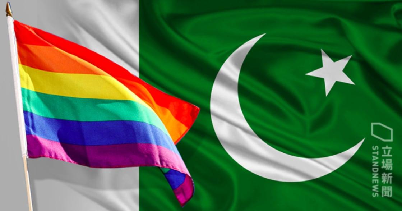 全球最進步!巴基斯坦通過法案,可在身分證件自由選擇性別